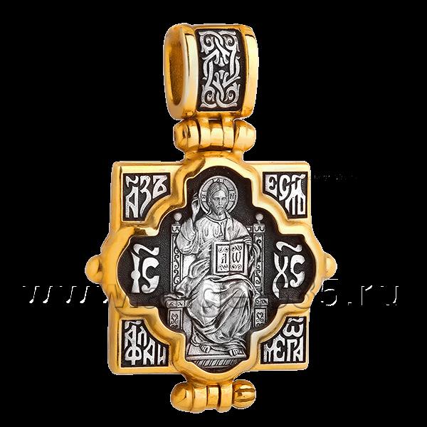 Господь Вседержитель и Икона Божией Матери Всецарица складень артикул 8671