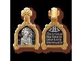 Казанская икона Божией Матери нательный образок артикул 8021