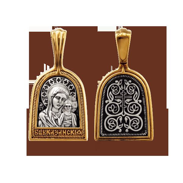 Казанская икона Божией Матери нательный образок артикул 8081