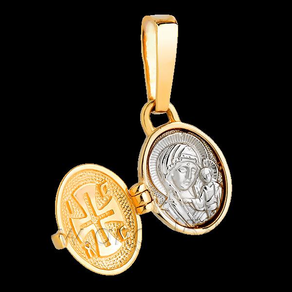 Казанская икона Божией Матери нательная иконка складень из золота артикул 300076