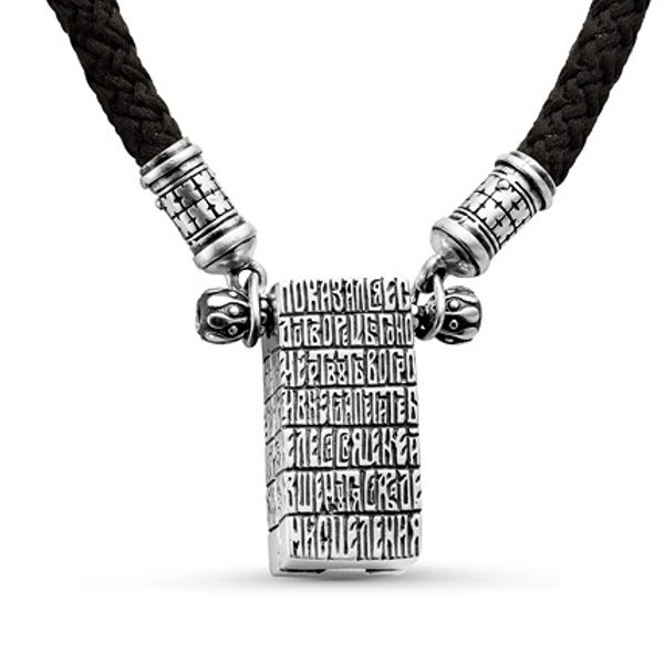 Кирпич Спиридона Тримифунтского подвеска на шнурке