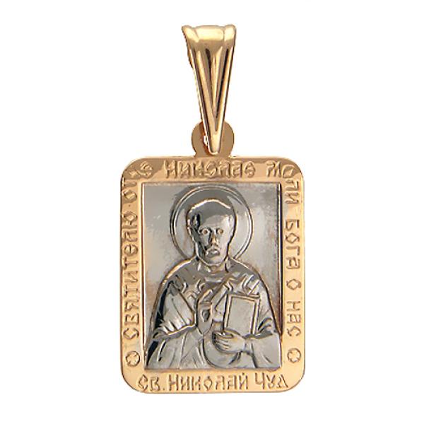Николай Чудотворец нательная иконка из золота (арт. 01П011431)
