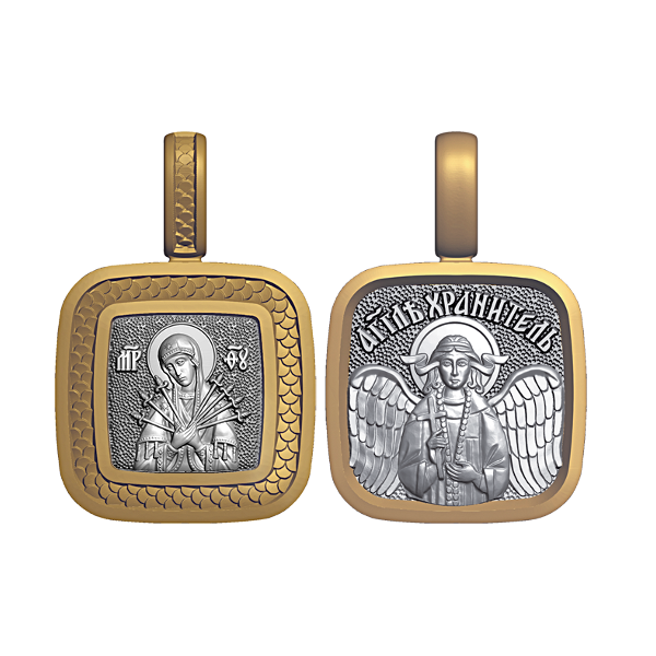 Божья Матерь Семистрельная и Ангел Хранитель МАЛЫЙ ОБРАЗОК