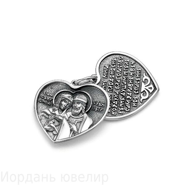 Подвеска Петр и Февронья серебряная