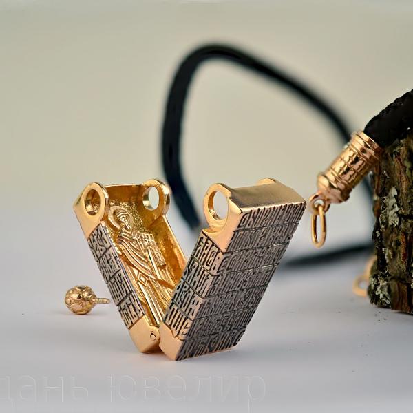 Позолоченная подвеска кирпич Спиридона Тримифунтского в комплекте со шнурком