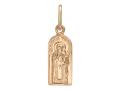 Николай Чудотворец нательный образок из золота (арт. 01П010631)