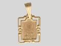Православная подвеска (арт. 01П011157)
