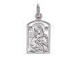 Православная подвеска (арт. 01П050516)