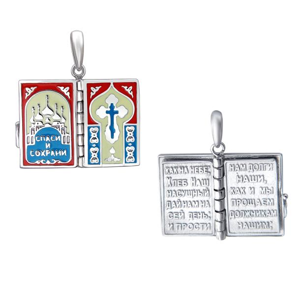 Православная подвеска (арт. 01п051785э-6)