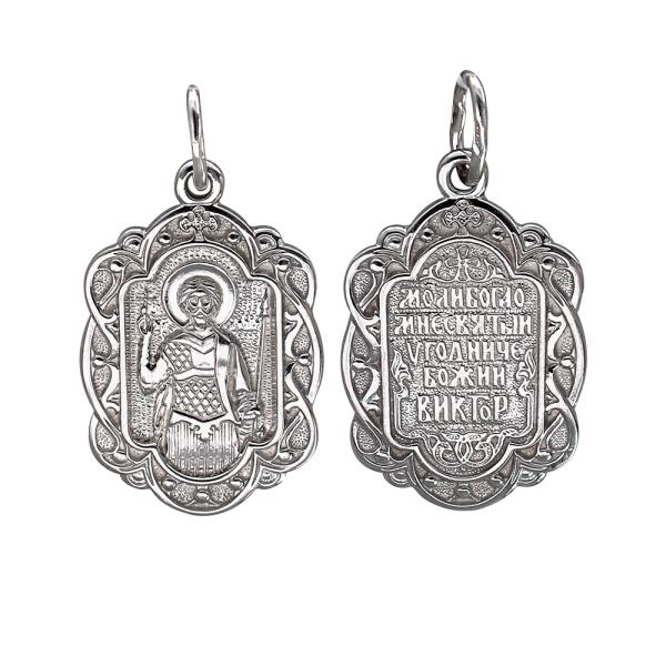 Православная подвеска (арт. 01П052310)