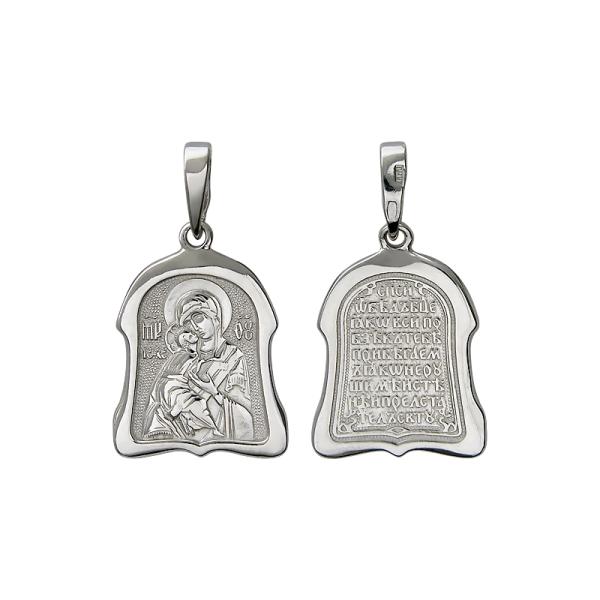Православная подвеска (арт. 01П052311)