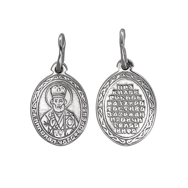 Православная подвеска (арт. 01П052314)