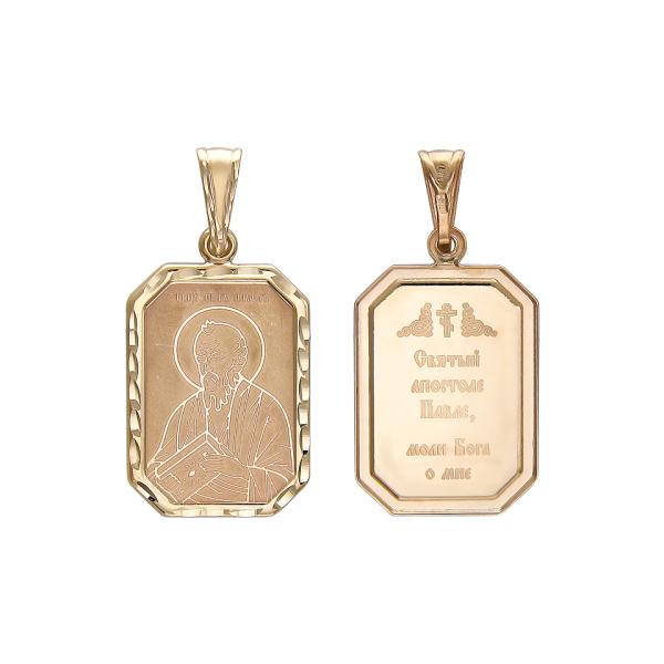 Православная подвеска (арт. 01П711703)