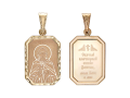 Православная подвеска (арт. 01П711707)