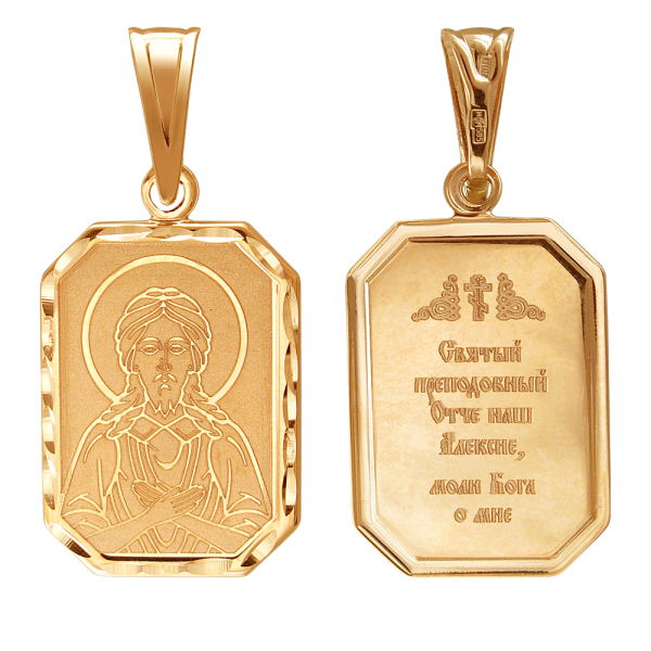 Православная подвеска (арт. 01П711711)