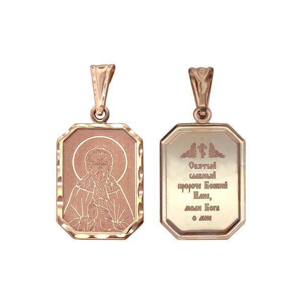 Православная подвеска (арт. 01П711726)