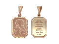 Православная подвеска (арт. 01П711729)
