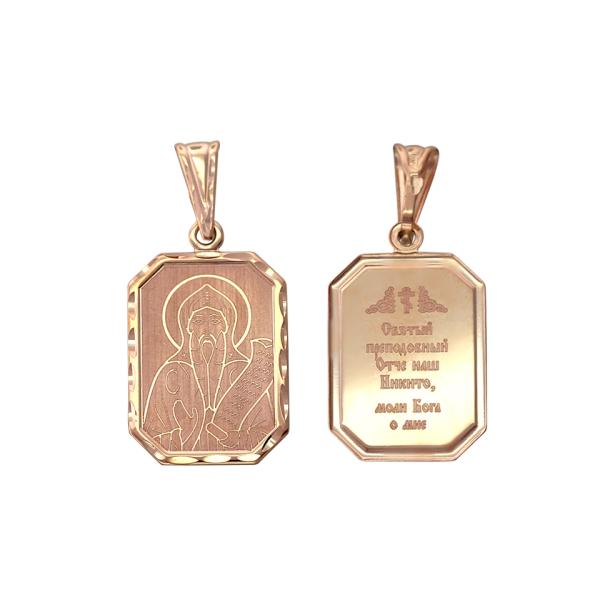 Православная подвеска (арт. 01П711730)