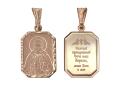 Православная подвеска (арт. 01П711735)