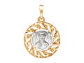 Православная подвеска (арт. 48П752612П)