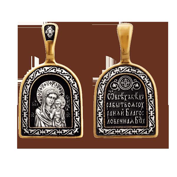 Казанская икона Божией Матери нательный образок артикул 8033