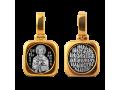 Великомученик Пантелеимон Целитель нательный образок артикул 8329