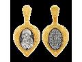 Владимирская икона Божией Матери нательный образок артикул 8406