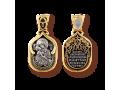 Владимирская икона Божией Матери нательная иконка артикул 8131