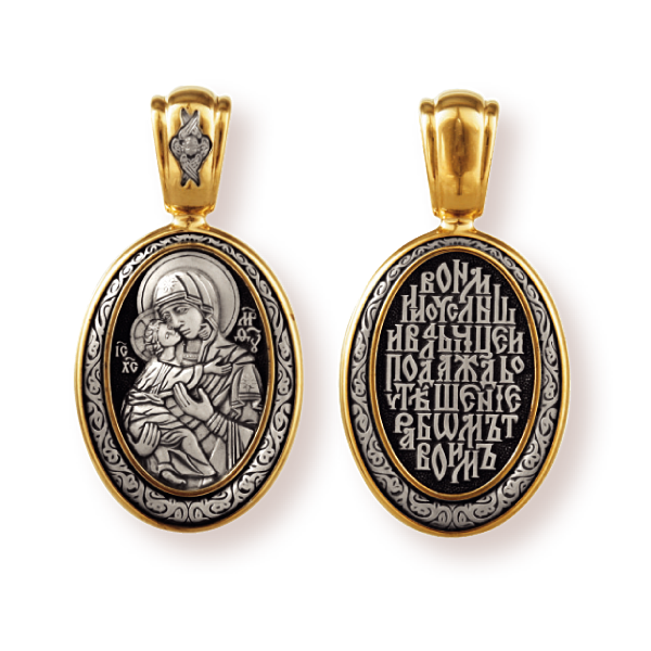 Владимирская икона Божией Матери нательная иконка артикул 8137