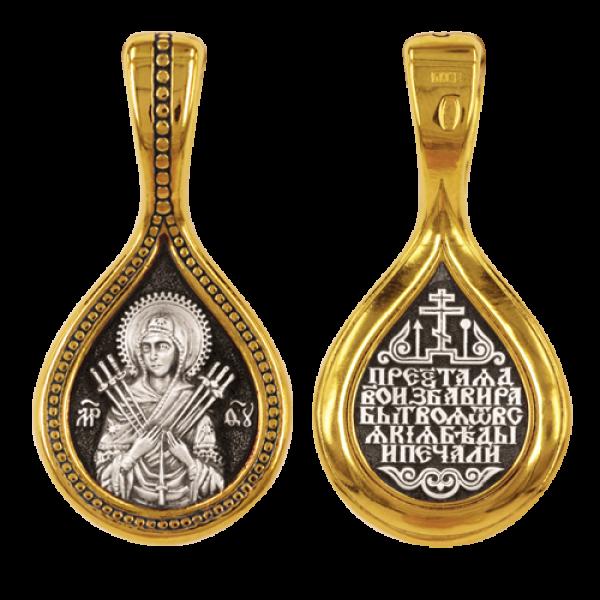 Икона Божией Матери Семистрельная нательный образок артикул 8467