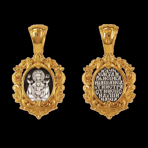 Икона Божией Матери Неупиваемая чаша нательный образок артикул 8531