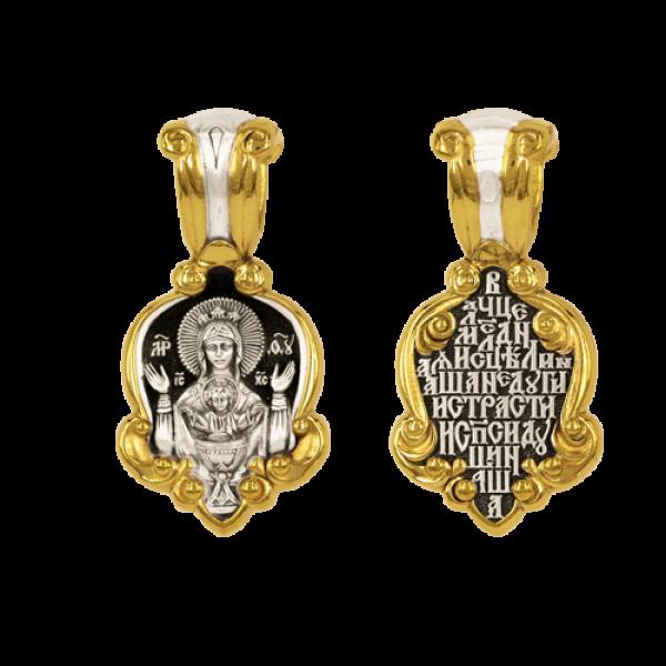 Икона Божией Матери Неупиваемая чаша нательный образок артикул 8542
