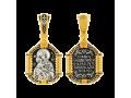 Владимирская икона Божией Матери нательный образок артикул 8393