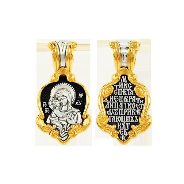Феодоровская икона Божией Матери нательный образок артикул 8397
