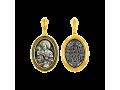 Икона Божьей Матери Троеручица нательный образок артикул 8408