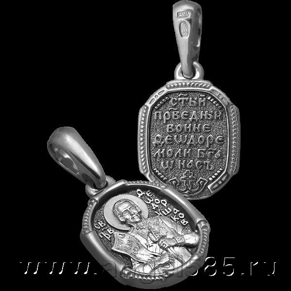 Св Федор Ушаков ПДС 0100