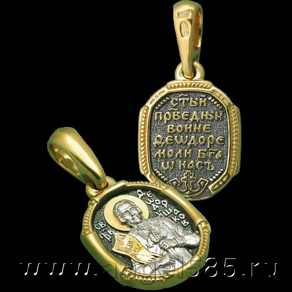 Св Федор Ушаков ПДСЗ 0100