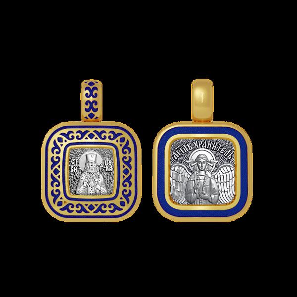 Святитель Лука Крымский. ЭМАЛЕВЫЙ ОБРАЗОК