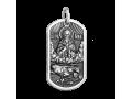 Военный жетон ВДВ артикул 302