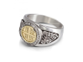 Кольцо 50-тый Псалом серебряное с бриллиантами (арт.873.05.08.62)