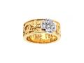 Кольцо венчальное Соединенные Господом золотое с бриллиантами(арт.588.14.08)
