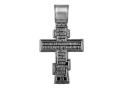 Распятие Христово Молитва Да воскреснет Бог Православный крест