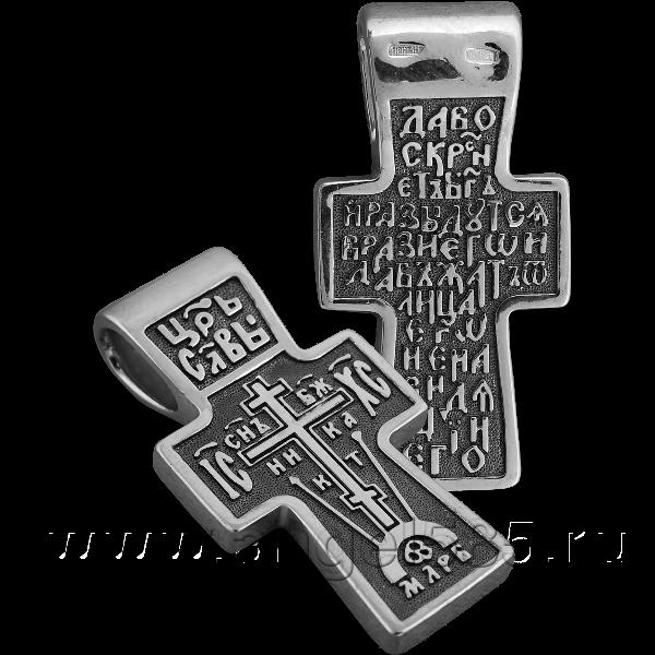Голгофский крест КРС 001