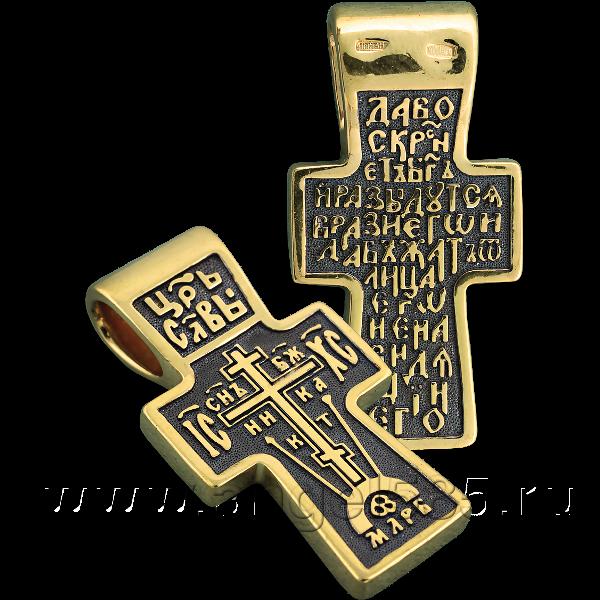 Голгофский крест КРСЗ 001 православный нательный