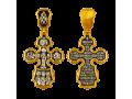 Господь Вседержитель Архангелы Гавриил и Михаил Василий Великий, Иоанн Златоуст и Григорий Богослов Молитва Кресту Православный крест
