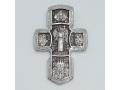 Крест Господь  Вседержитель. Ангел Хранитель. Серебро