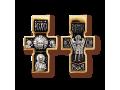 Спас нерукотворный Святитель Николай Архангел Михаил Православный крест