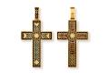 Да воскреснет Бог Православный крест Эмаль