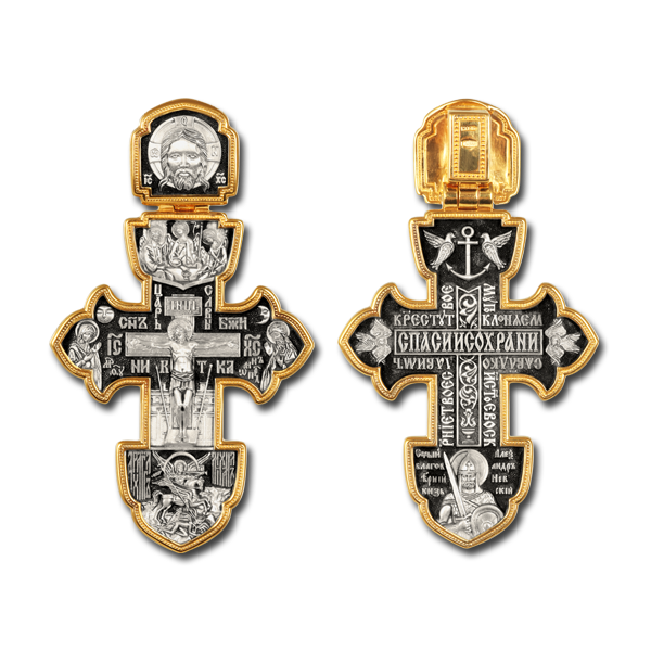 Распятие Христово Архангел Михаил Святая Троица Св блгв кн Александр Невский Православный крест