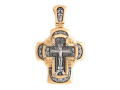 Распятие Христово Деисус Молитва Кресту Православный крест